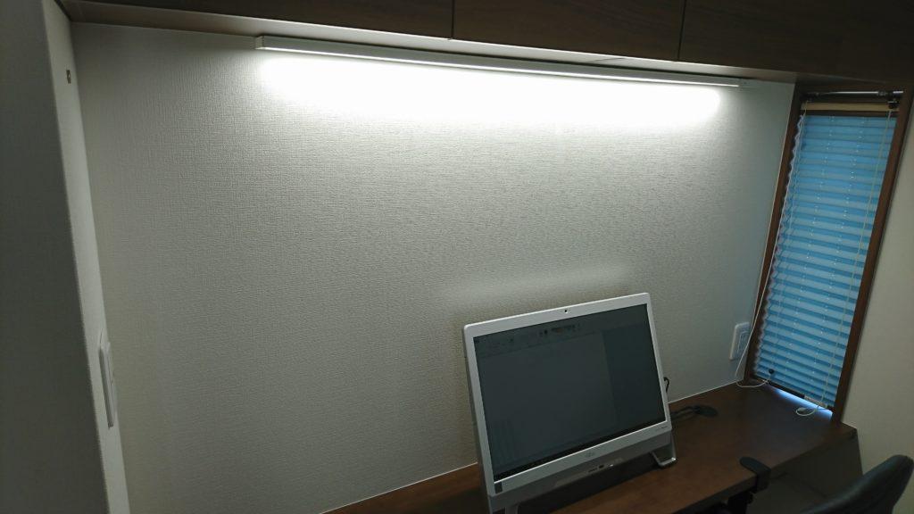 見せる収納の例2 パソコン
