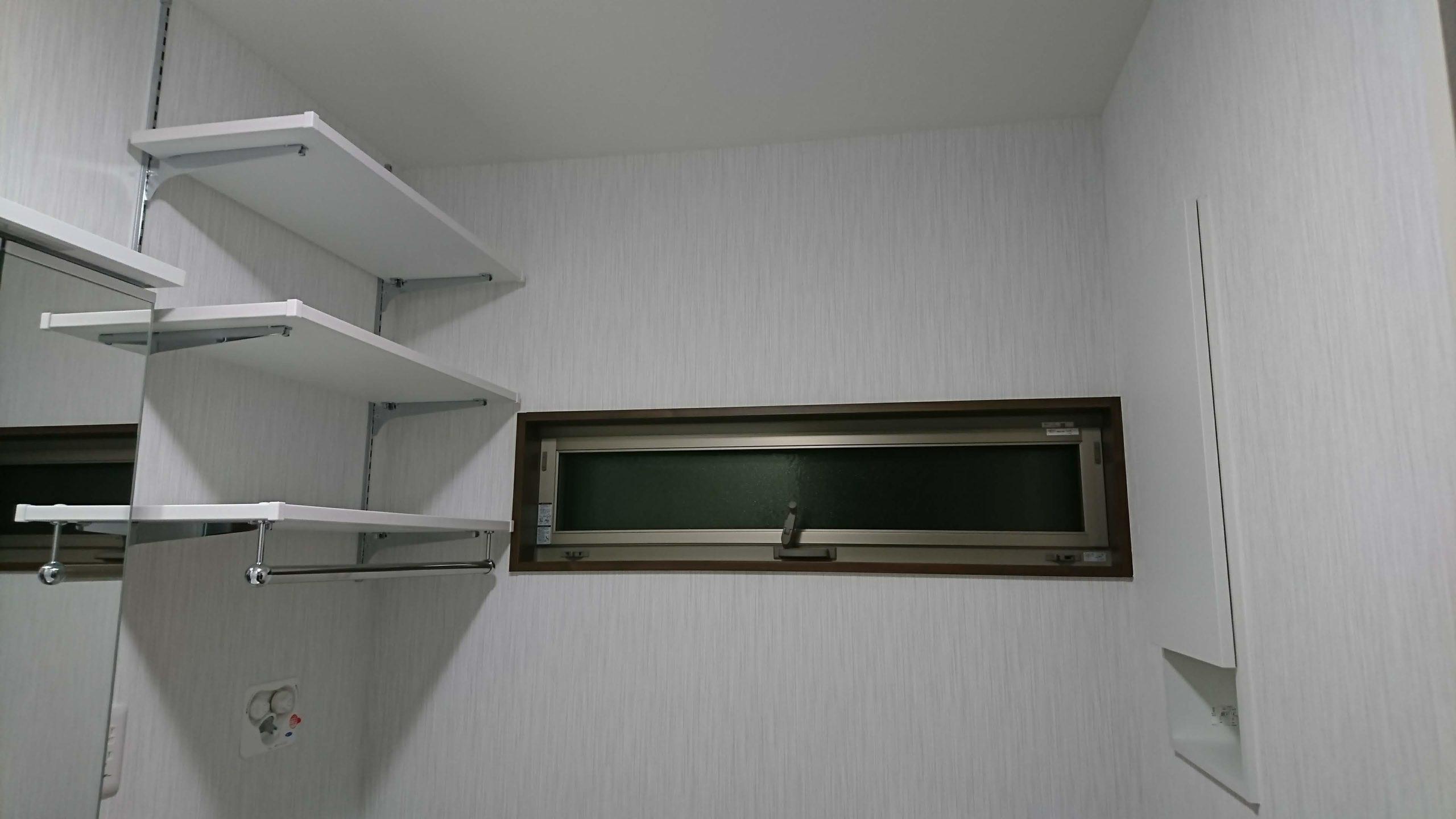 洗面所の可動棚が可動しなかった