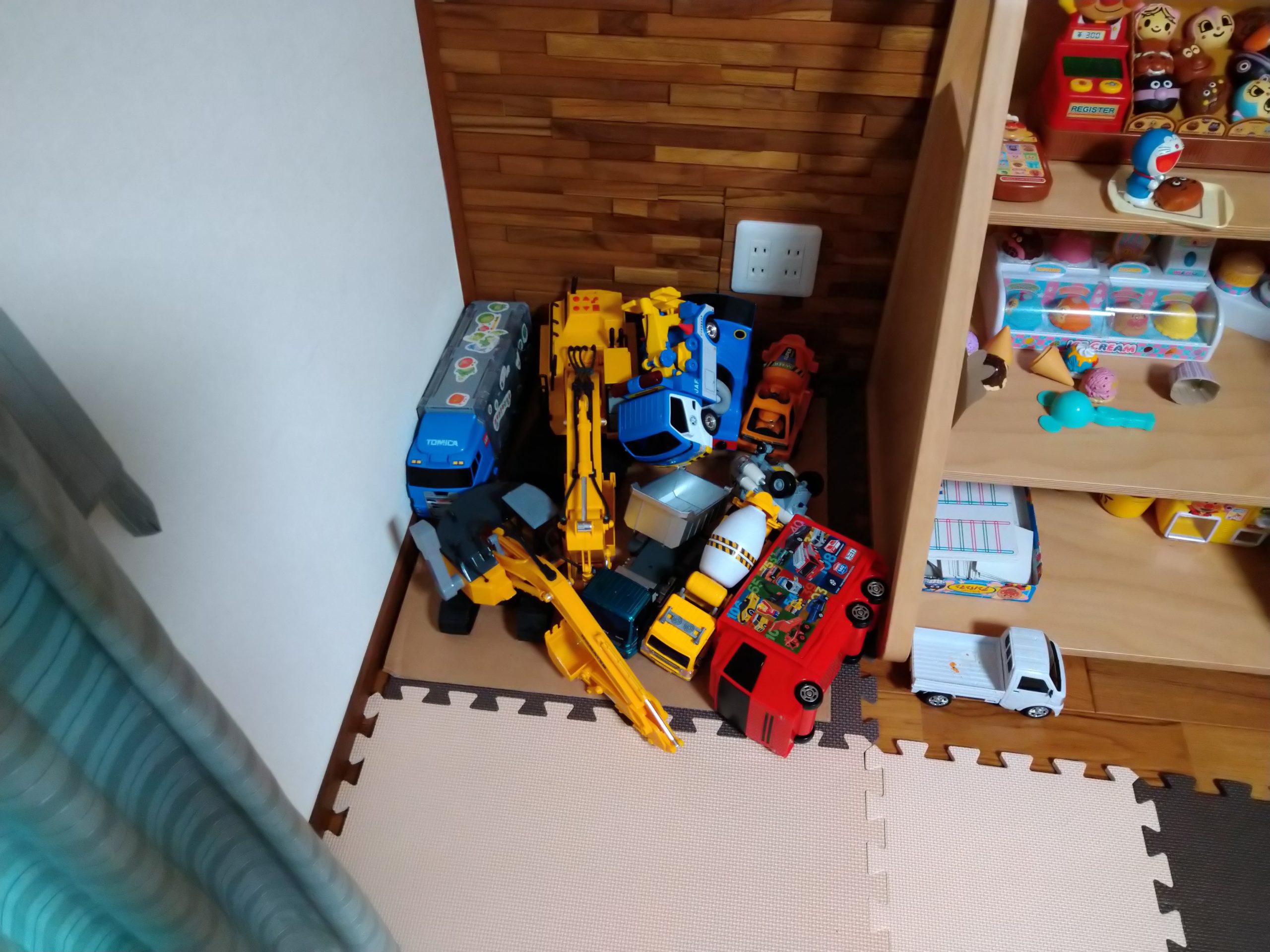 大きめのおもちゃを置く空間を作った